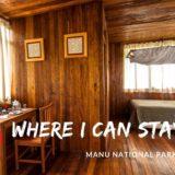 manu_national_park_lodges_2021